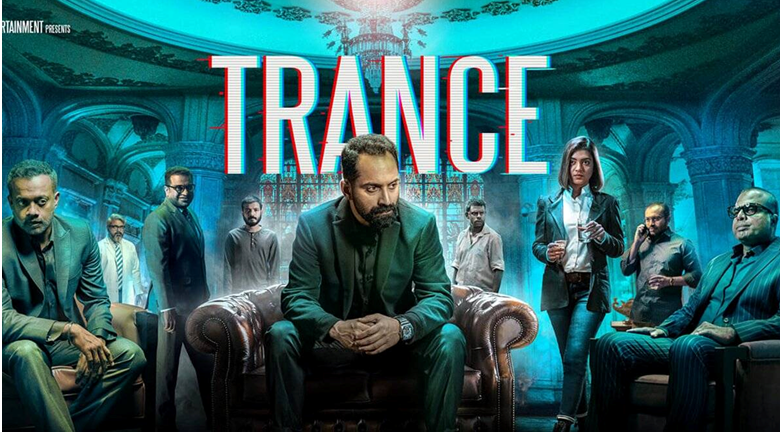 Psychological Thriller Movies That Will Make You Question Everything: Trance